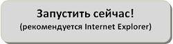 start3d-ru.png